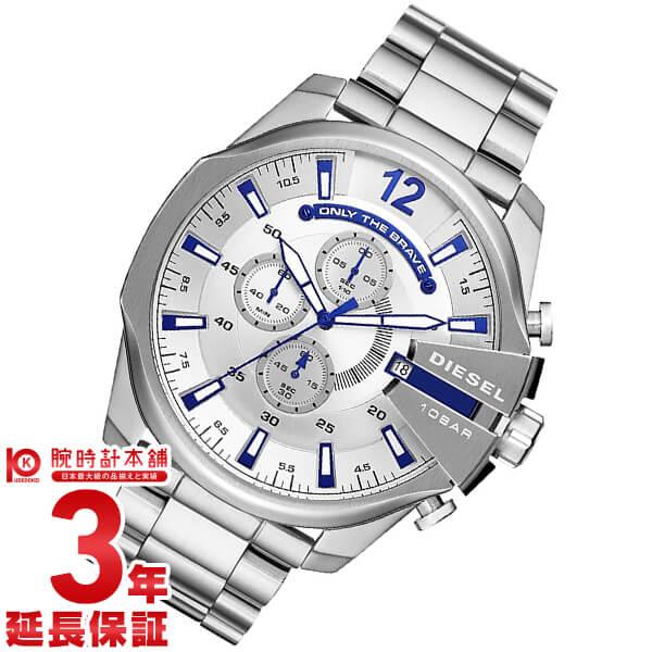 ディーゼル 時計 DIESEL メガチーフ DZ4477 メンズ