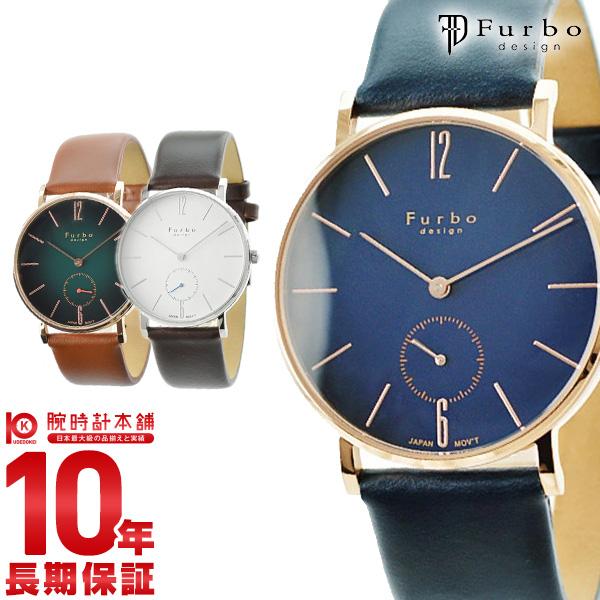【2000円割引クーポン】フルボデザイン 腕時計 Furbo メンズ クオーツ F01-SWHBR/F01-PNVNV/F01-PGRLB
