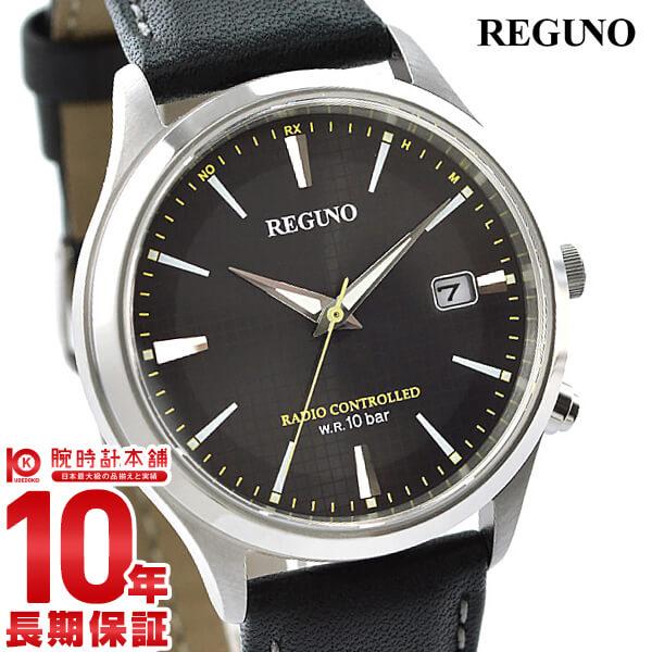 シチズン レグノ REGUNO ソーラーテック電波 KL8-911-50 メンズ(2018年12月中旬入荷予定)