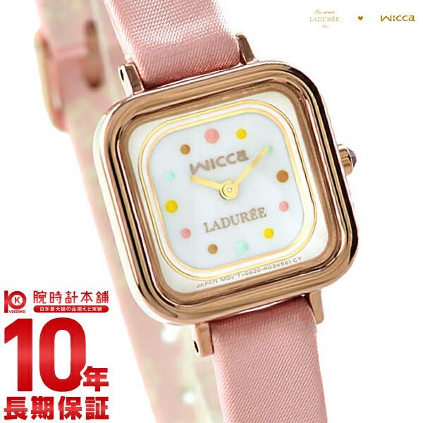 最大1200円割引クーポン対象店 シチズン ウィッカ wicca ソーラーテック KK3-310-16 かわいい 社会人 就活 [正規品] レディース 腕時計 時計