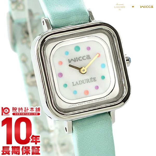 シチズン ウィッカ wicca ソーラーテック KK3-310-18 かわいい 社会人 就活 [正規品] レディース 腕時計 時計【あす楽】