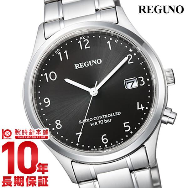 REGUNO シチズン レグノ ソ-ラーテック電波時計 KL8-911-51 [正規品] メンズ 腕時計 時計