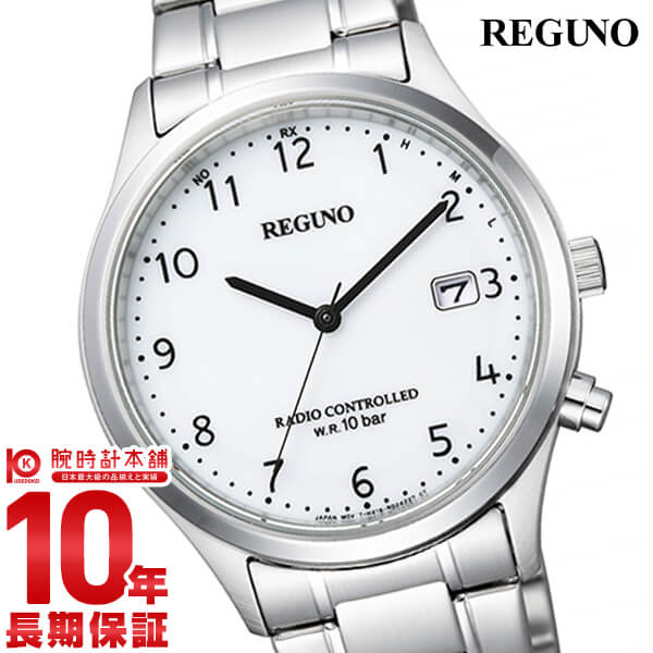 REGUNO シチズン レグノ ソ-ラーテック電波時計 KL8-911-11 [正規品] メンズ 腕時計 時計