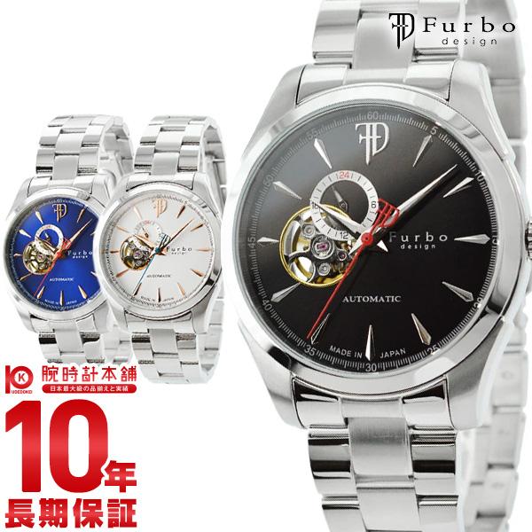 フルボ 時計 フルボデザイン 腕時計 スケルトン 透明 オープンハート Furbo メンズ F5029BKSS/F5029SISS/F5029BLSS