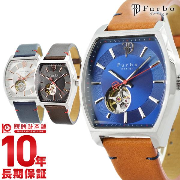 フルボデザイン 腕時計 Furbo メンズ F8201SSINV/F8201SNVLB/F8201SBKBR オープンハート スケルトン 透明