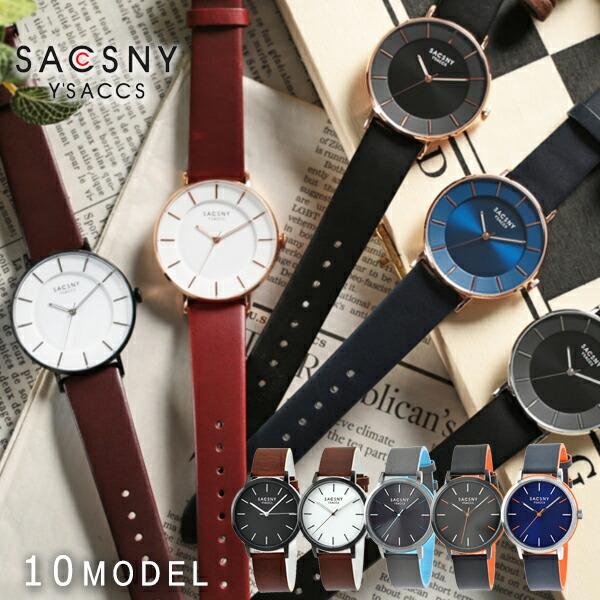 【1000円割引クーポン】サクスニーイザック SACCSNYY'SACCS ユニセックス 腕時計 クオーツ レザー 革 3針
