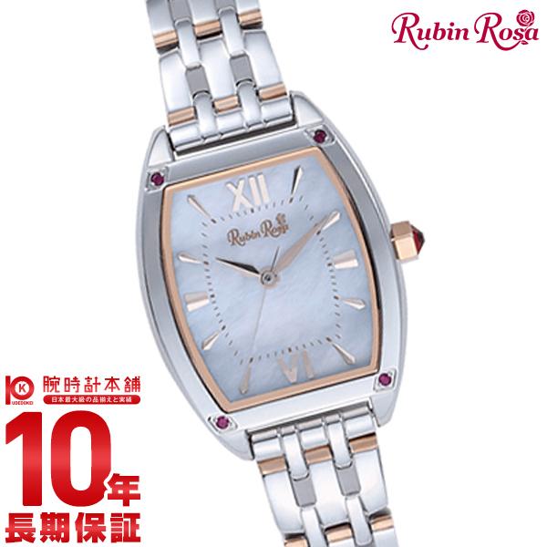 【1000円割引クーポン】ルビンローザ 時計 RubinRosa R025SOLTWH レディース