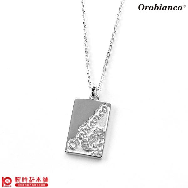 【2000円割引クーポン】アクセサリー(オロビアンコ) Orobianco OREN030S メンズ