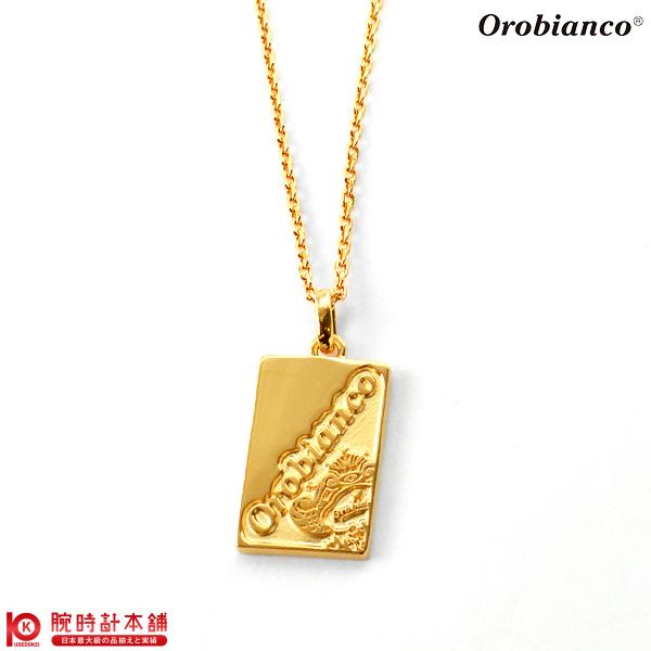 【2000円割引クーポン】アクセサリー(オロビアンコ) Orobianco OREN030G メンズ