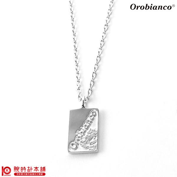 【1000円割引クーポン】アクセサリー(オロビアンコ) Orobianco OREN031S レディース