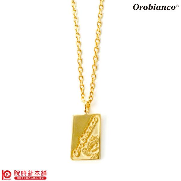 【1000円割引クーポン】アクセサリー(オロビアンコ) Orobianco OREN031G レディース