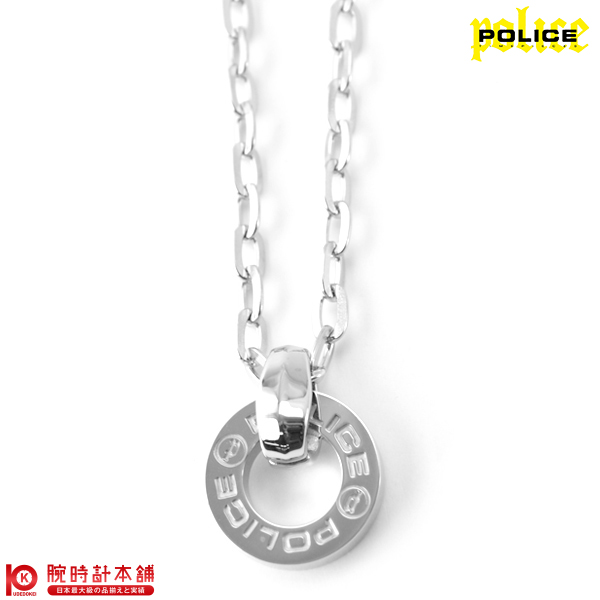 アクセサリー(ポリス) police 23365PSS01 メンズ