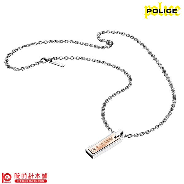 アクセサリー(ポリス) police 25517PSRG2 メンズ