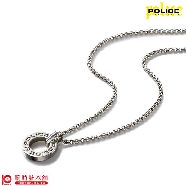 アクセサリー(ポリス) police 25987PSS01 メンズ【あす楽】