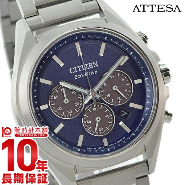 シチズン アテッサ ATTESA エコドライブ ビジネス 人気 CA4390-55L メンズ 腕時計 時計2018/07/192018/07/19