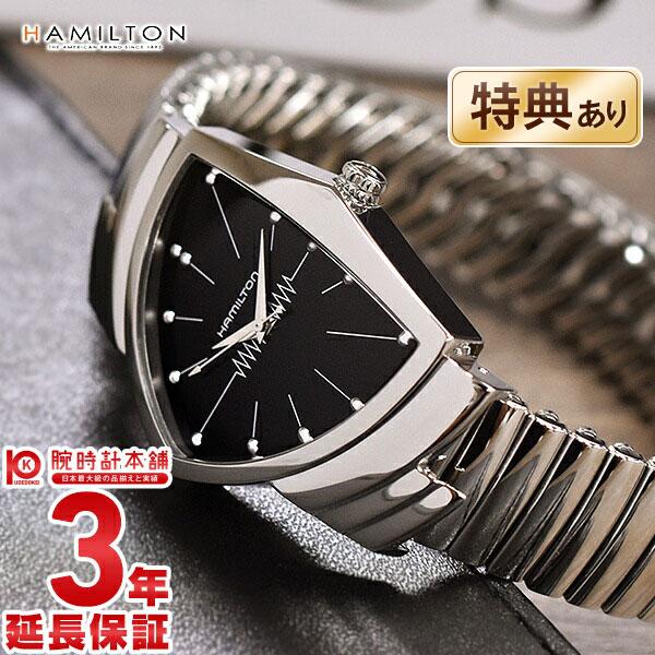 ハミルトン ベンチュラ 腕時計 HAMILTON べンチュラ H24411232 メンズ【24回金利0%】【あす楽】