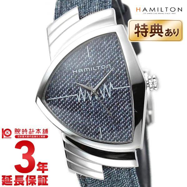 ハミルトン ベンチュラ 腕時計 HAMILTON べンチュラ H24411941 メンズ