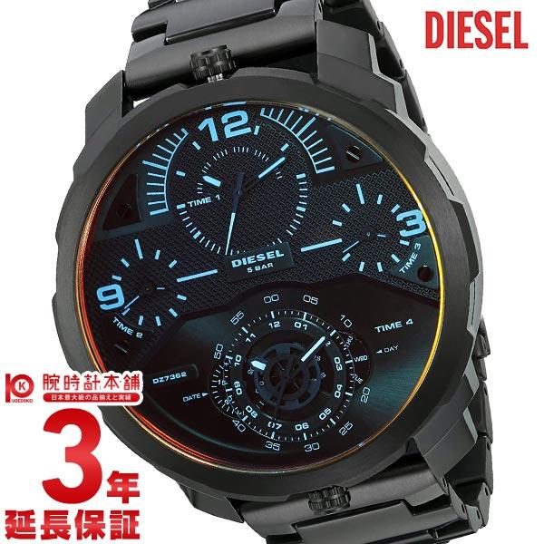 ディーゼル 時計 DIESEL DZ7362 メンズ