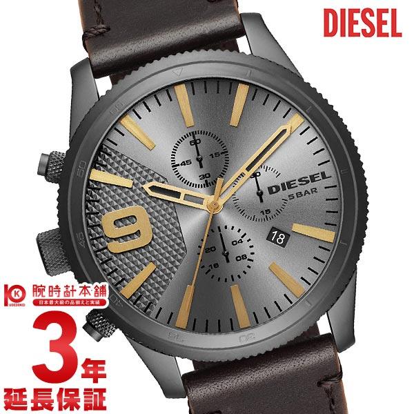 ディーゼル 時計 DIESEL ラスプ DZ4467 メンズ