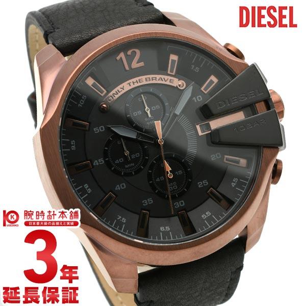 ディーゼル 時計 DIESEL DZ4459 メンズ