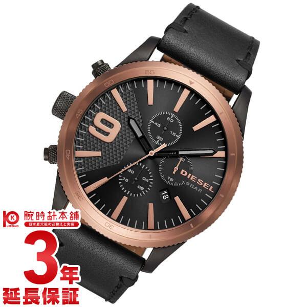 ディーゼル 時計 DIESEL ラスプ DZ4445 メンズ