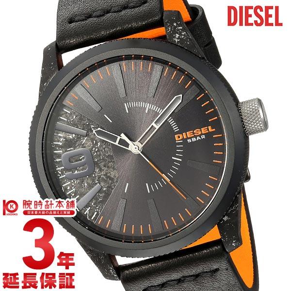 ディーゼル 時計 DIESEL ラスプ DZ1845 メンズ
