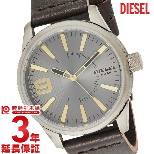 ディーゼル 時計 DIESEL ラスプ DZ1843 メンズ