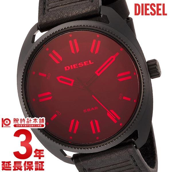 ディーゼル 時計 DIESEL FASTBAK DZ1837 メンズ