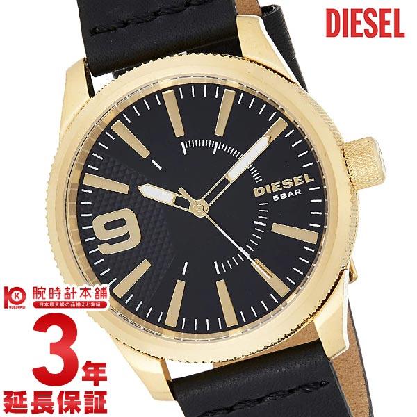 ディーゼル 時計 DIESEL ラスプ DZ1801 メンズ