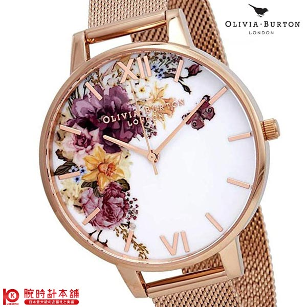 オリビアバートン OLIVIA BURTON OB16EG82 レディース