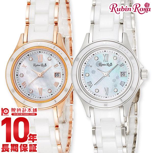 ルビンローザ レディース 腕時計 ソーラー 時計 R306PWHMOP/R306SWHMOP