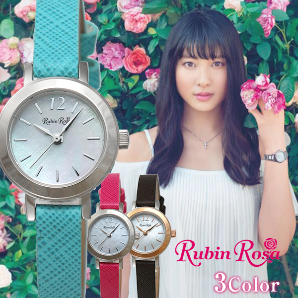 ルビンローザ レディース 腕時計 ソーラー 時計 R602SOLSPK/R602SOLSLB/R602SOLTBR