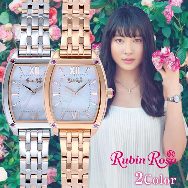 【1000円割引クーポン】ルビンローザ レディース 腕時計 時計 ソーラー R025SOLPWH/R025SOLTWH