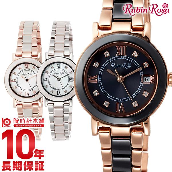 【1000円割引クーポン】ルビンローザ レディース 腕時計 時計 ソーラー R309PBE/R309PBK/R309SBE