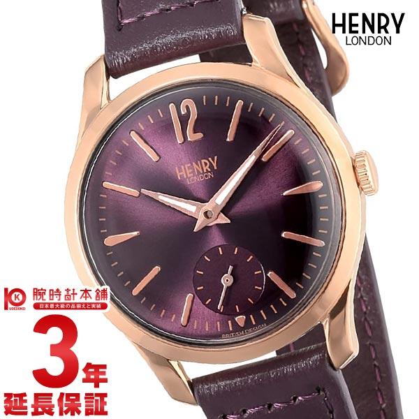 ヘンリーロンドン HENRY LONDON HL30-US-0076 ユニセックス