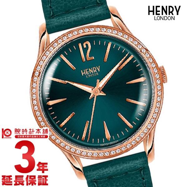ヘンリーロンドン HENRY LONDON HL34-SS-0206 レディース