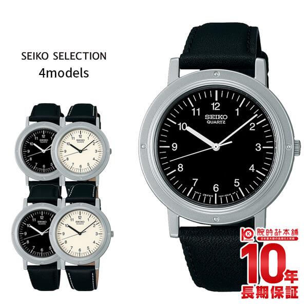セイコーセレクション SEIKOSELECTION nano universe ナノユニバースコラボ 1982本限定 クオーツ ステンレス SCXP107/SCXP109/SCXP117/SCXP119[正規品] メンズ 腕時計 時計