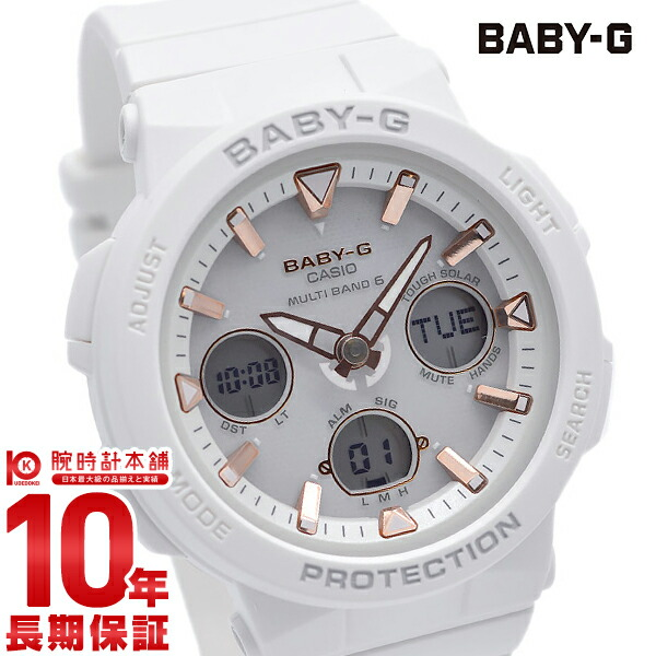 最大1200円割引クーポン対象店 カシオ ベビーG BABY-G BGA-2500-7AJF レディース(予約受付中)