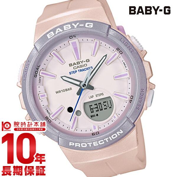最大1200円割引クーポン対象店 カシオ ベビーG BABY-G BGS-100SC-4AJF レディース(予約受付中)