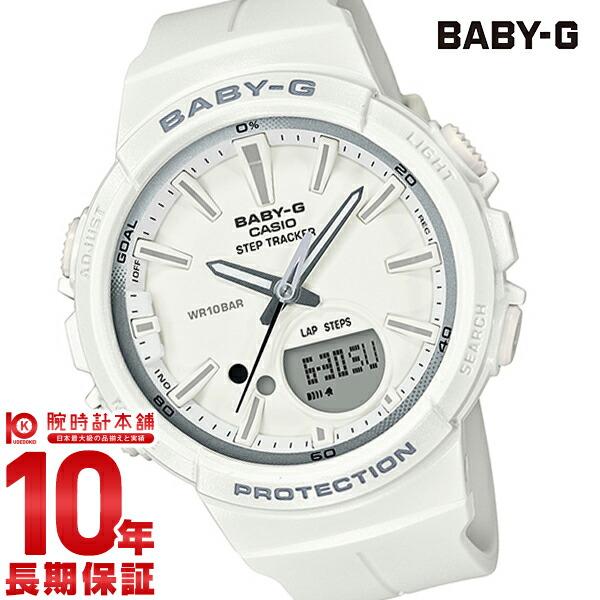カシオ ベビーG BABY-G BGS-100SC-7AJF レディース(予約受付中)