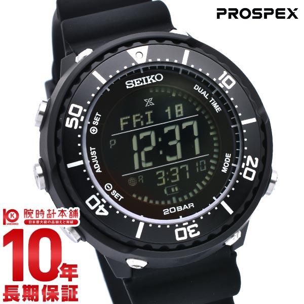 セイコー プロスペックス PROSPEX LOWERCASEコラボ ソーラー ステンレス SBEP001 メンズ【24回金利0%】(2018年11月入荷予定)