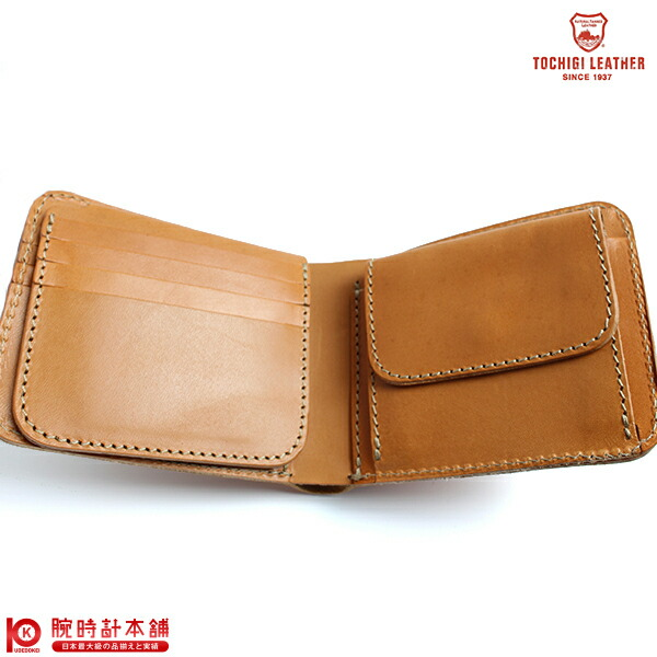 財布 二つ折り財布 JP-2000CA ユニセックス