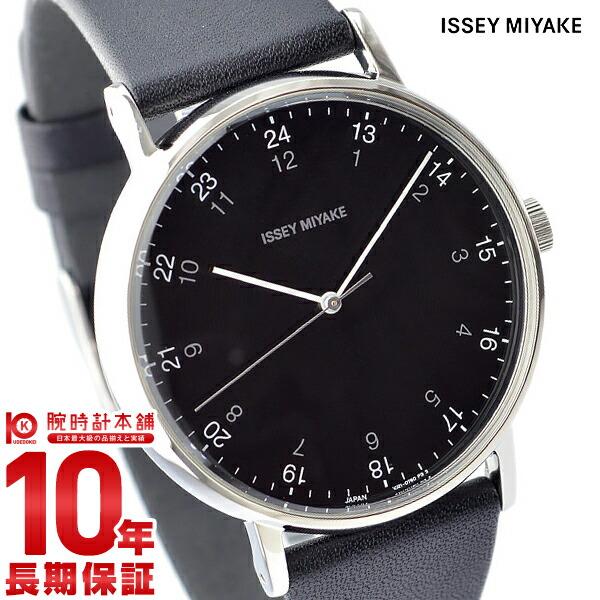最大1200円割引クーポン対象店 イッセイミヤケ ISSEYMIYAKE NYAJ002 メンズ