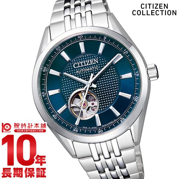 シチズンコレクション CITIZENCOLLECTION メカニカル NH9110-81L メンズ