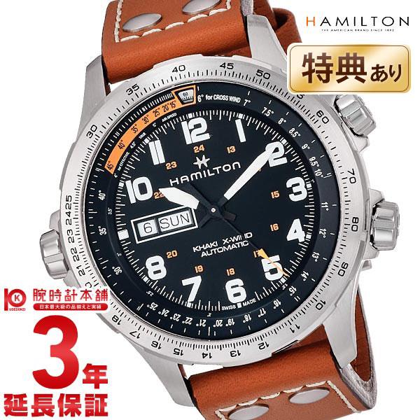 ハミルトン カーキ 腕時計 HAMILTON カーキ 腕時計 アビエイション Xウィンド H77755533 メンズ【24回金利0%】