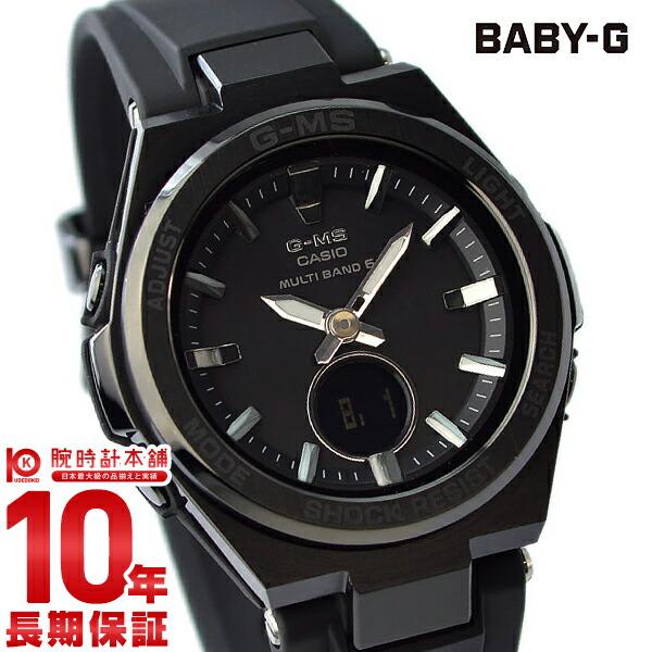 最大1200円割引クーポン対象店 カシオ ベビーG BABY-G G-MS MSG-W200G-1A2JF レディース(予約受付中)