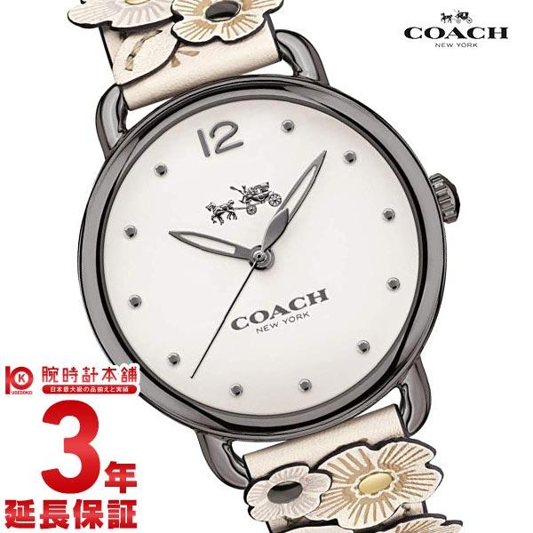 コーチ COACH デランシー 14502746 レディース