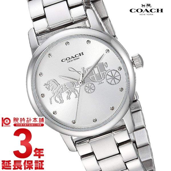 コーチ COACH グランド 14502975 レディース