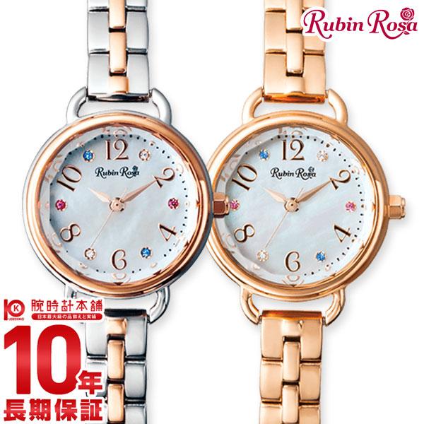 ルビンローザ 時計 レディース 腕時計 ソーラー 土屋太鳳 R019SOLPWH/R019SOLTWH