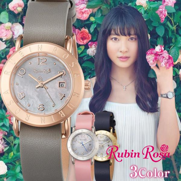 ルビンローザ レディース 腕時計 ソーラー 時計 替えベルト付き R601SWHPK/R601GWHNV/R601PWHLG
